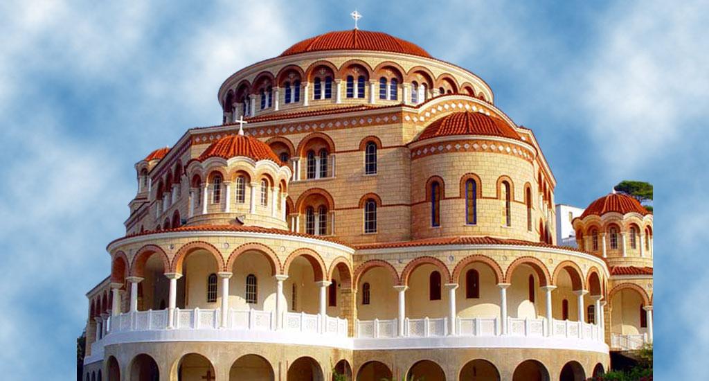 Pelerinaj In Grecia 2015 Marii Sfinti Vindecatori De Boli Grave